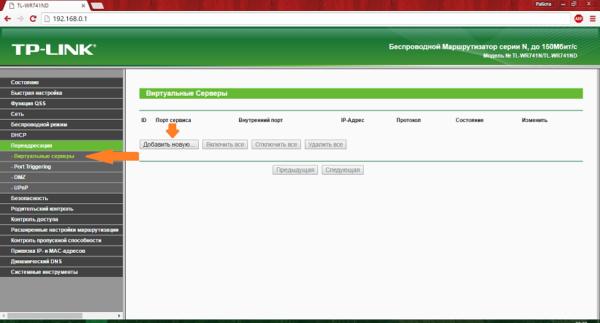 virtualnye-servery-600x323.png