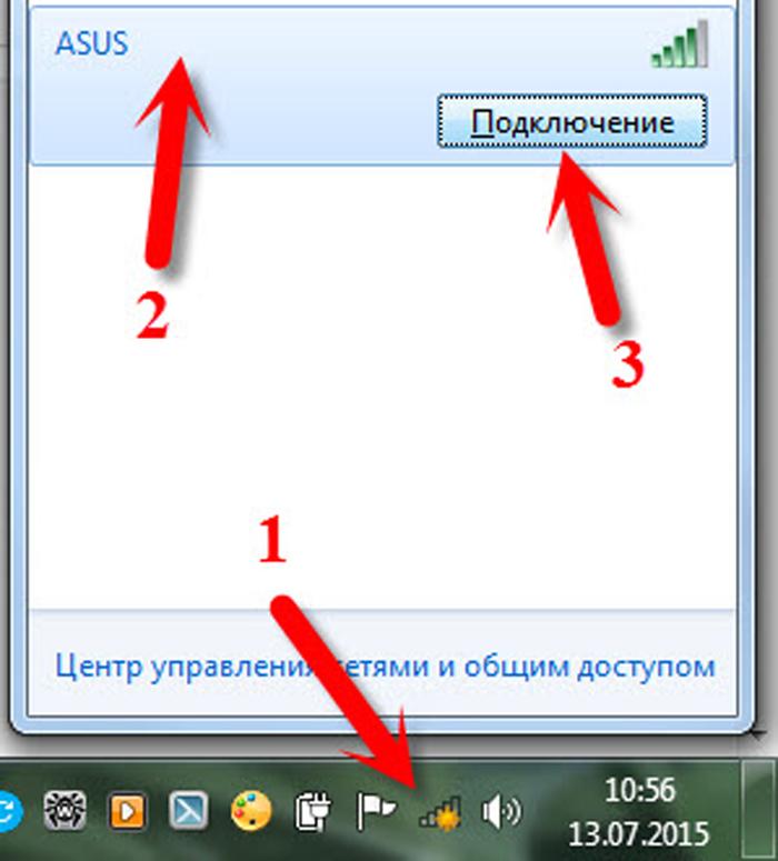 Nazhimaem-v-paneli-zadach-po-znachku-besprovodnoj-seti-zatem-po-knopke-Podkljuchenie-.jpg