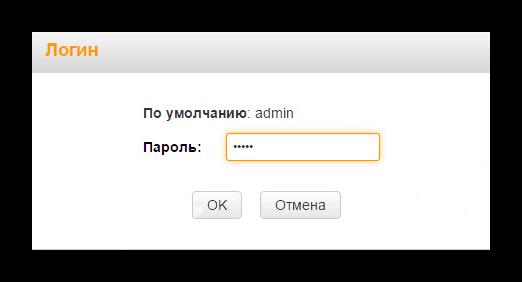 Podklyuchenie-k-veb-interfeysu-routera-Tenda.png