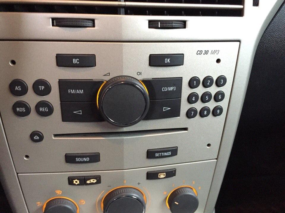 magnitola-CD30-MP3.jpg