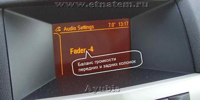 3Audio-Settings-Fader.jpg