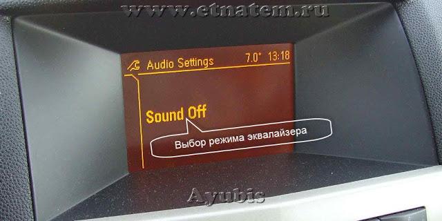 5Audio-Settings-Sound-Off.jpg