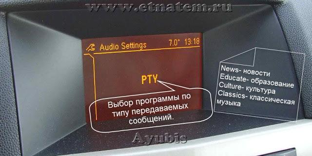 10Audio-Settings-PTY.jpg
