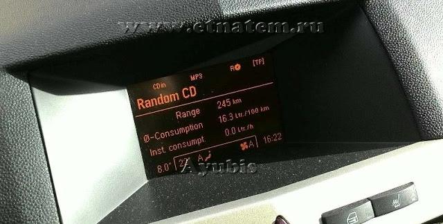 Random-CD.jpg