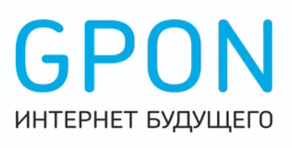 gpon_internet_video.png
