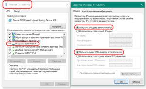 Poluchat-IP-i-DNS-adresa-avtomaticheski-1-300x184.jpg