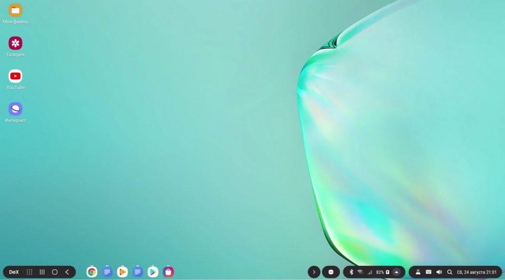 samsung-dex-desktop-1024x569.jpg