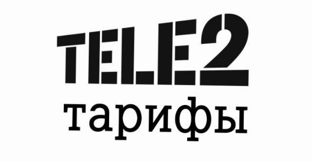 nepublichnye-tarify-tele2.jpg