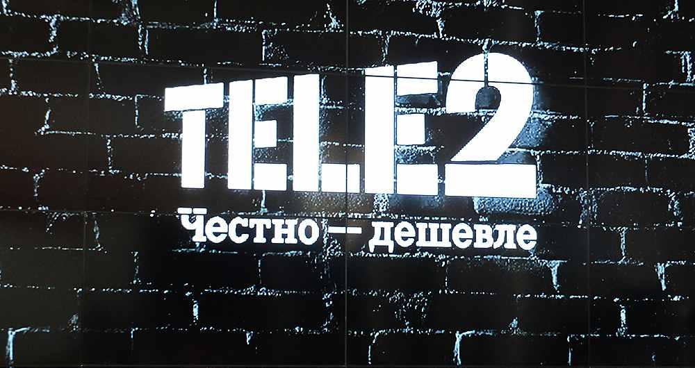 skrytye-tarify-tele2.jpg