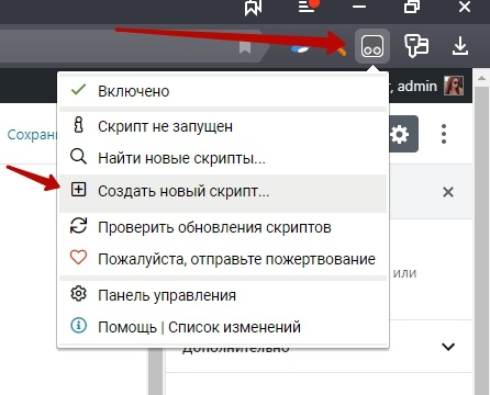 Добавить-запись-‹-Crack-1portal.ru-—-WordPress-—-Яндекс.Браузер.jpg