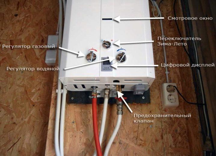 kak-ispolzovat-i-remontirovat-gazovye-kolonki-electrolux-12.jpg