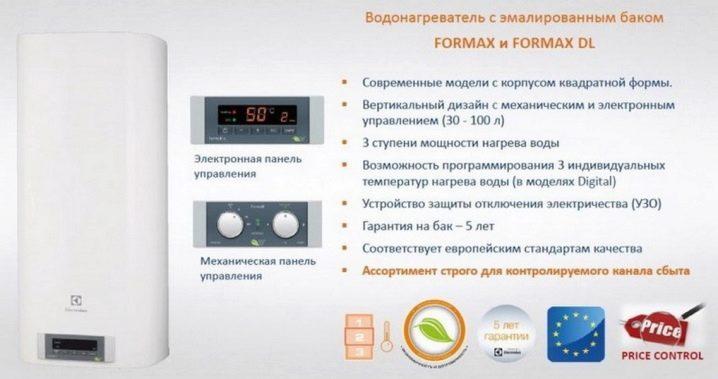 kak-ispolzovat-i-remontirovat-gazovye-kolonki-electrolux-27.jpg