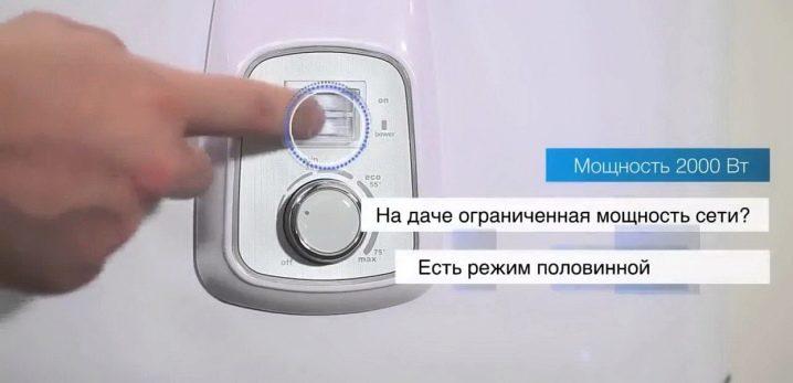 kak-ispolzovat-i-remontirovat-gazovye-kolonki-electrolux-29.jpg