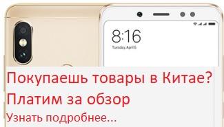 Bazaroved_3.jpg