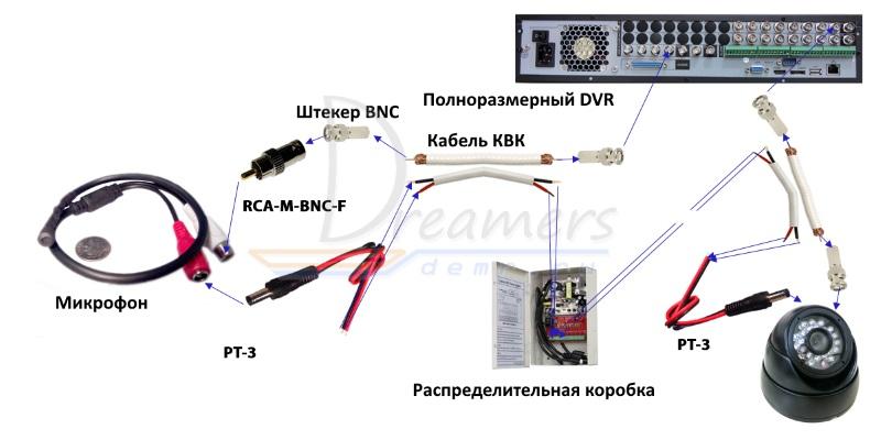 microphone_2.jpg
