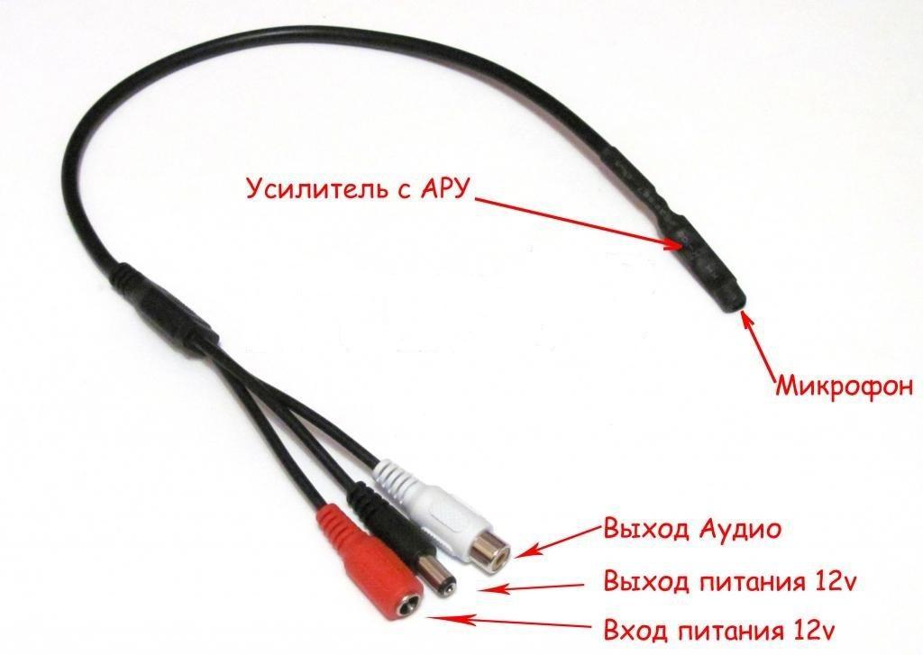 mikrofon__s_aru_dlja_kamer_videonabljudenija.jpg