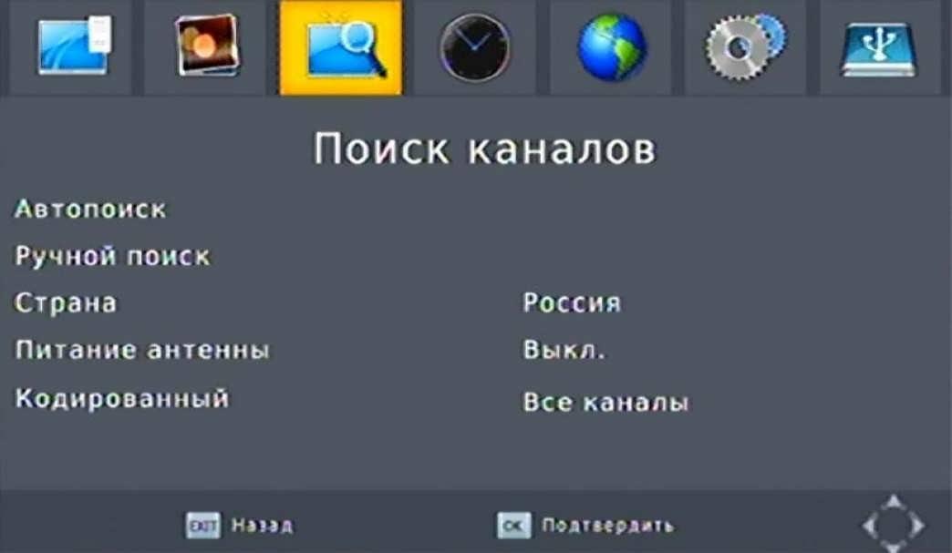 dexp_7.jpg
