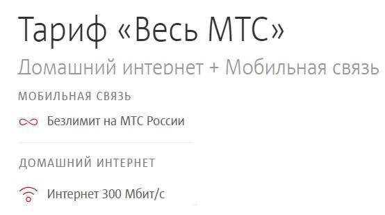 ves_mts.jpg