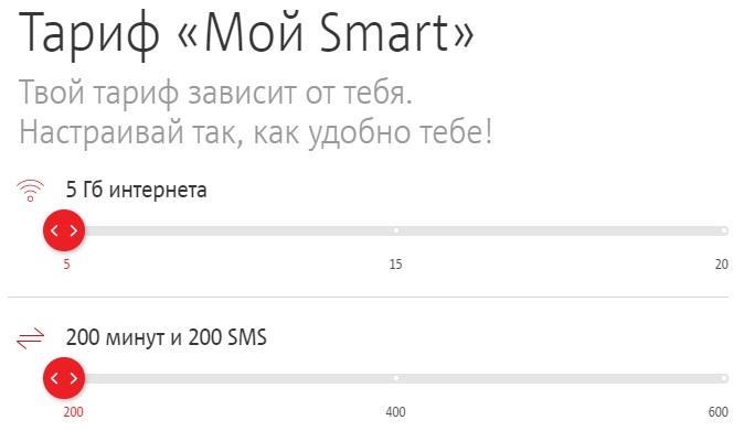 moj_smart1.jpg