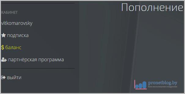 Edem-TV-IPTV-9.png