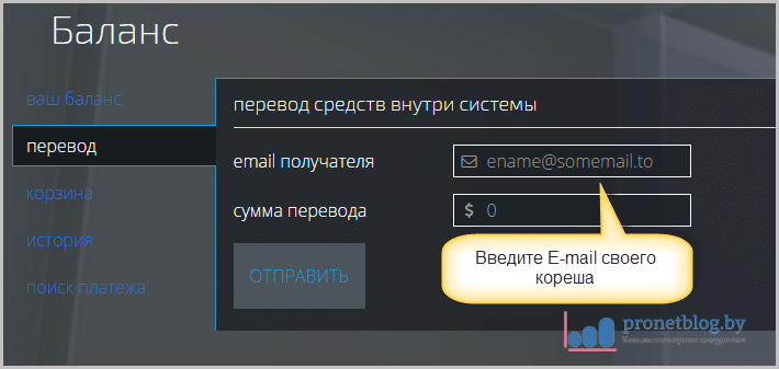 Edem-TV-IPTV-11.png