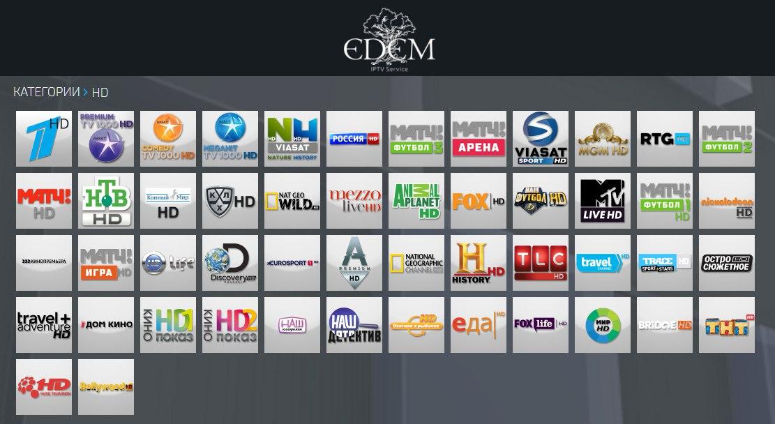 edem_tv-2-1.jpg