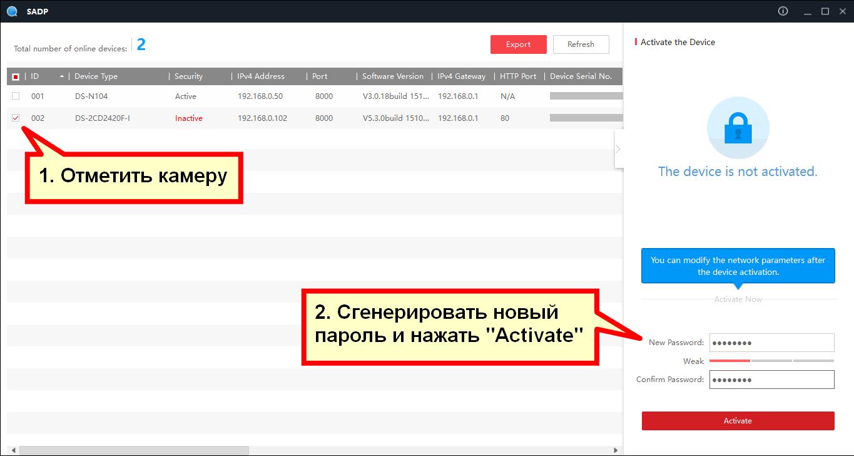 Screenshot_2_1.png