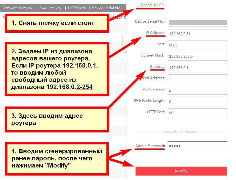Screenshot_6_1.png