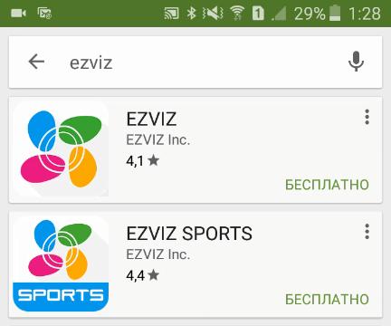 11-ezviz-playmarket.png