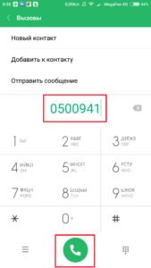 Screenshot_2018-01-30-00-38-12-965_com.android.contacts-169x300.jpg