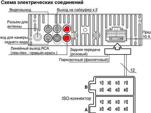 abvufer_k_magnitole_bez_usilitelya_2.jpg