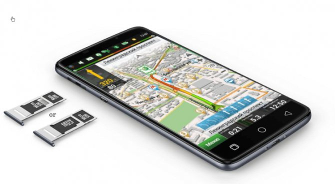 navivsphone02-750x411.jpg