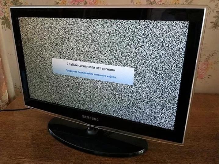 kak-podklyuchit-neskolko-televizorov-k-odnoj-antenne-19.jpg