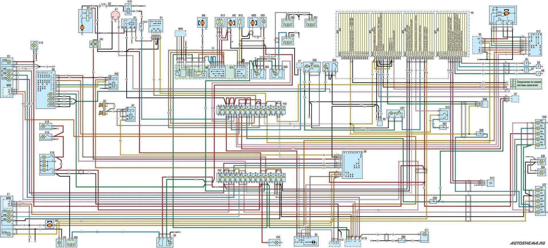shema-elektroprovodki-gazel-406.jpg