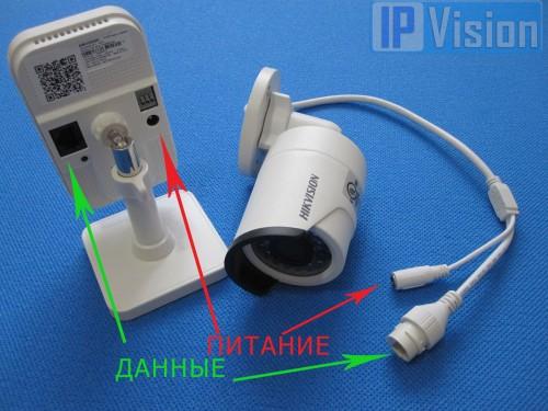 1_ipcamera-fit-500x375.jpg
