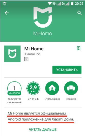 Zapustit-Mi-Home.jpg