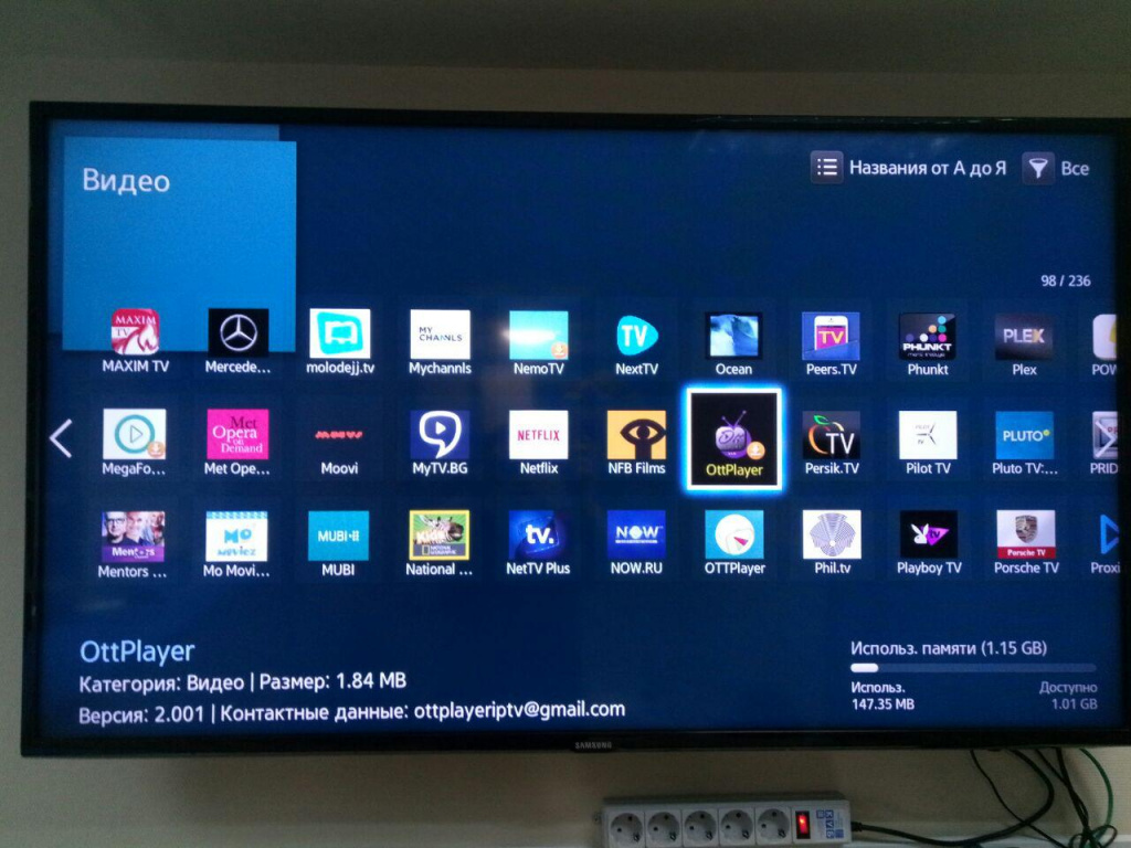 samsung-smart-tv-iptv-3.jpg