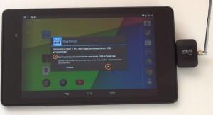 dvbt-android-tablet-2-300x162.jpg