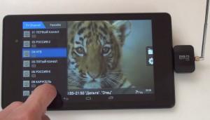 dvbt-android-tablet-8-300x171.jpg