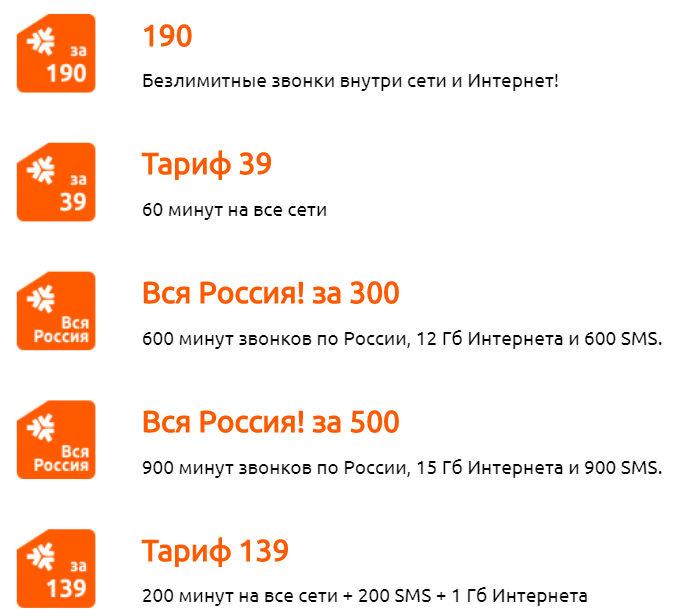 dlya_smartfonov.jpg