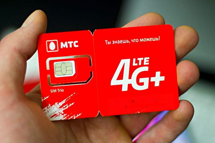 mts-besplatno-sim-karty-rossiya-422.jpg