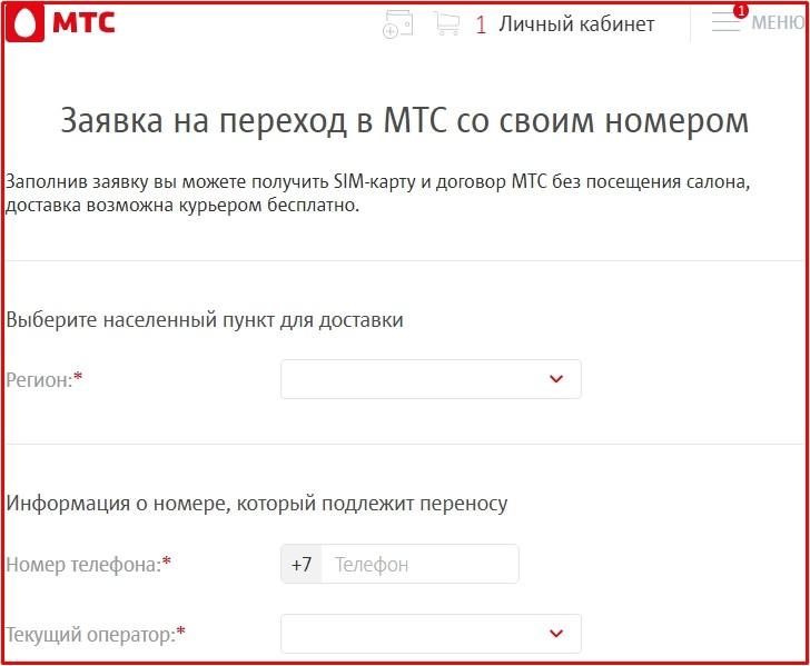 screenshot_1-75.jpg