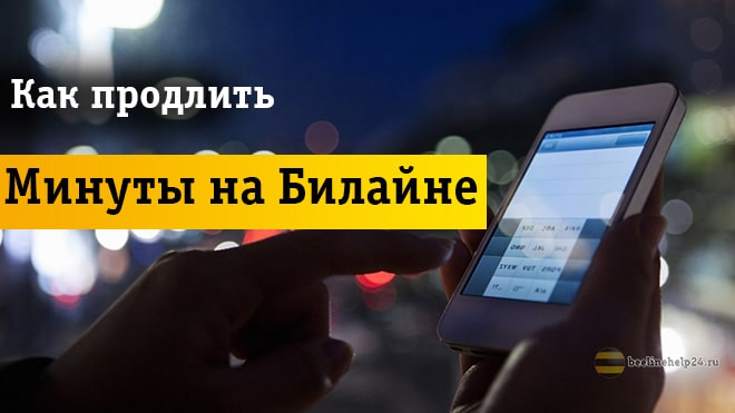 Nochyu-v-telefone.jpg