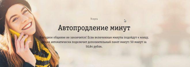 Ulybayushhayasya-dama-660x232.jpg
