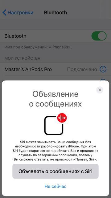 AirPods-Pro-Siri.jpg