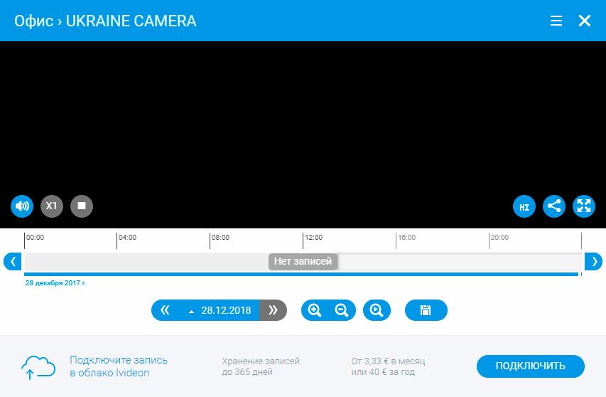 ivideon-cloud-vstarcam-ukraine-10.png