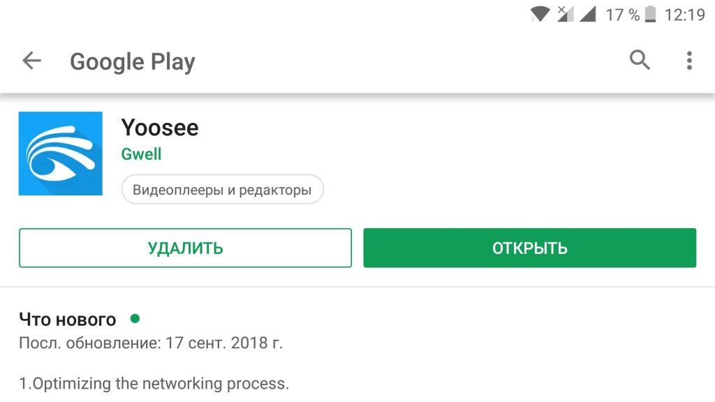 Screenshot_20180929-121933-1024x576.jpg