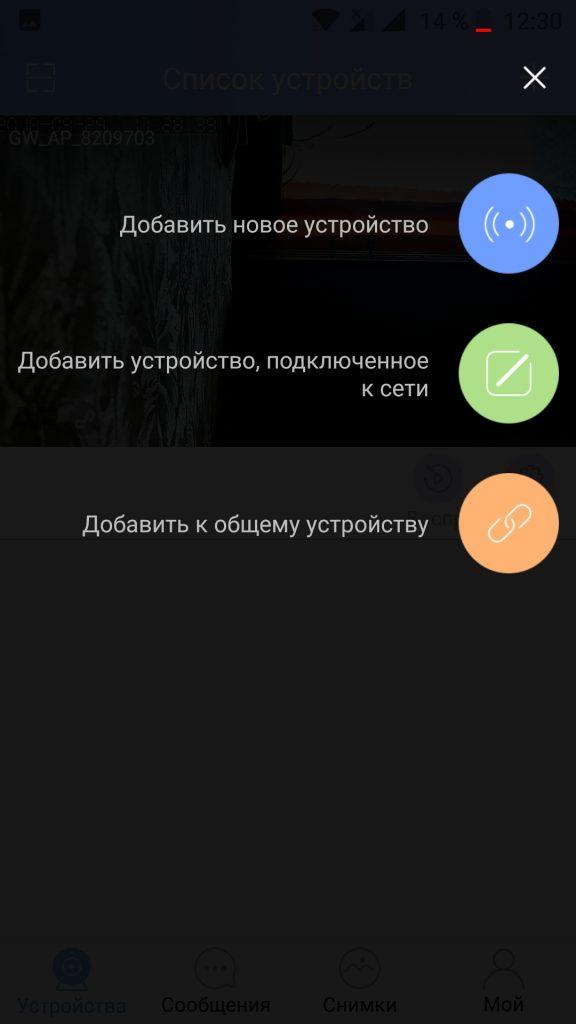 Screenshot_20180929-123050-576x1024.jpg