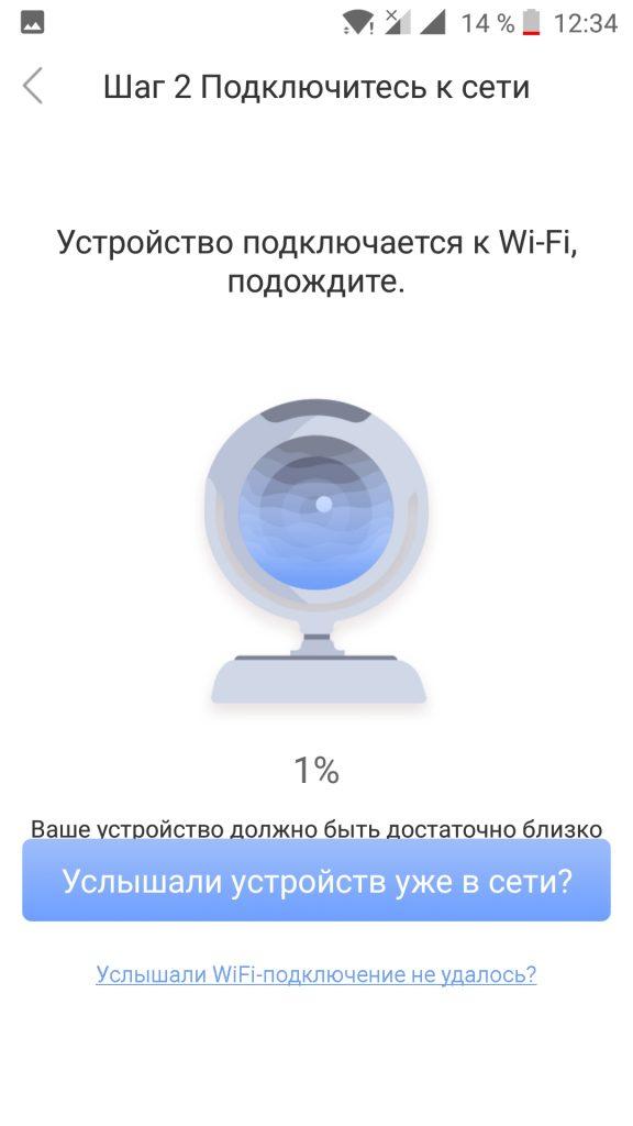 Screenshot_20180929-123434-576x1024.jpg