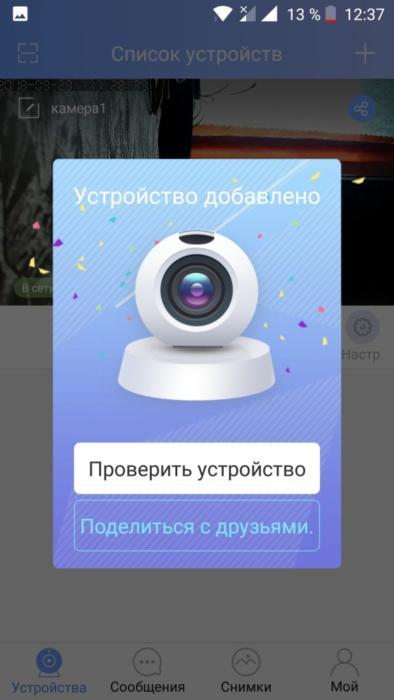 Screenshot_20180929-123726-576x1024.jpg